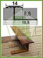 АПЗГ 14. Т-образный профиль для плитки, гибкий. Декор под дерево. Ширина 14 мм.