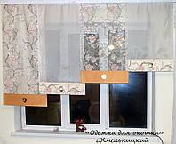 Комплект японских занавесок Весна абрикосовый, фото 1