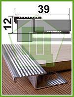АПZR. Алюминевый плиточный Z-профиль под плитку, усиленный. Без покрытия. Длина 2,5м.