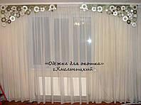 Жесткий ламбрекен Диско Зелень_крем 3м, фото 1