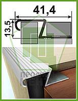 ПЛ 209. Z - образный профиль под плитку 12мм. Без покрытия.
