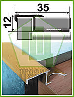 """ПЛ 210. Z - образный профиль под плитку 10мм. Анод """"Серебро""""."""