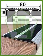 Порог угловой с двойной резиновой вставкой УЛ 152. Без покрытия. Длина 3,0 м
