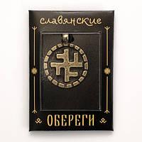Небесный крест Бронзовое покрытие / Амулет кулон 2x3 см