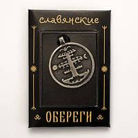 Мировое древо Серебрение / Амулет кулон 2x3 см