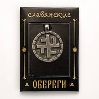 Небесный крест / Серебрение / Славянский Оберег / Помощь всех предков Рода, родовой символ. Дает опору всем благим начинаниям. 2x3 см
