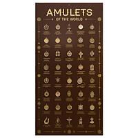 """Стенд с амулетами / Стенд с амулетами""""Amulets of the World"""", материал композит 36x70x1 см"""