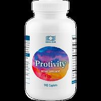 """""""Противити""""- комплекс 11 важнейших незаменимых и заменимых аминокислот с витамином С"""