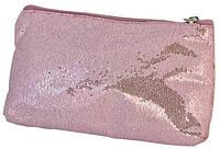 Косметичка розовая 19,5х11см