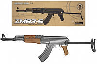Автомат ZM93-S Калашников метал, склад. приклад