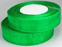 Лента органза 2,5см зеленая от 3 шт