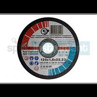 Отрезной круг ЗАК 125x1,6 мм