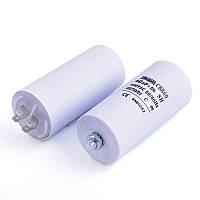 40uF 450V Ø50x106mm, -25÷70°C; ±5%; 3000h (CBB60E-40/450)