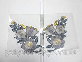 """Аплікація вишивка клейова парна """"Квіти"""" сірі 12 см,1пара"""