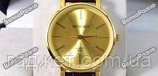 Мужские наручные часы Mingbo., фото 2