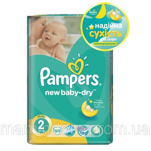 Подгузники Pampers New baby 2 Mini (3-6 кг), 68 шт - Мамин Дом - mamindom.ua в Киеве