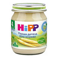 Пюре Первая детская белая морковь HIPP, 125 г