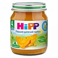 Пюре Первая детская тыква HIPP, 125 г