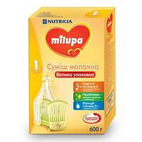 Сухая молочная смесь Milupa1, 600 г