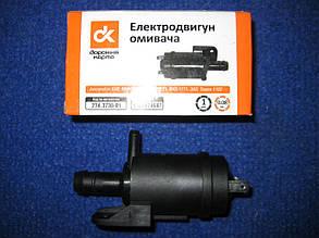Електродвигун омивача ВАЗ 2108 2109 Таврія Славута ЗАЗ 1102 1103 ДК 1105
