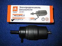 Электродвигатель омывателя ВАЗ 2108 2109 21099 2110 2111 2112 2113 2114 2115 2170 2172 1117 1118 1119 ДК
