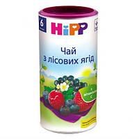 Чай из лесных ягод HIPP, 200 г