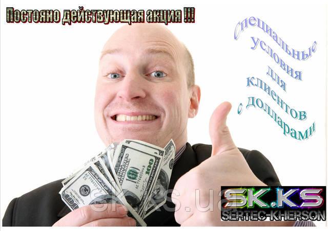Если доллар есть, то ты молодец
