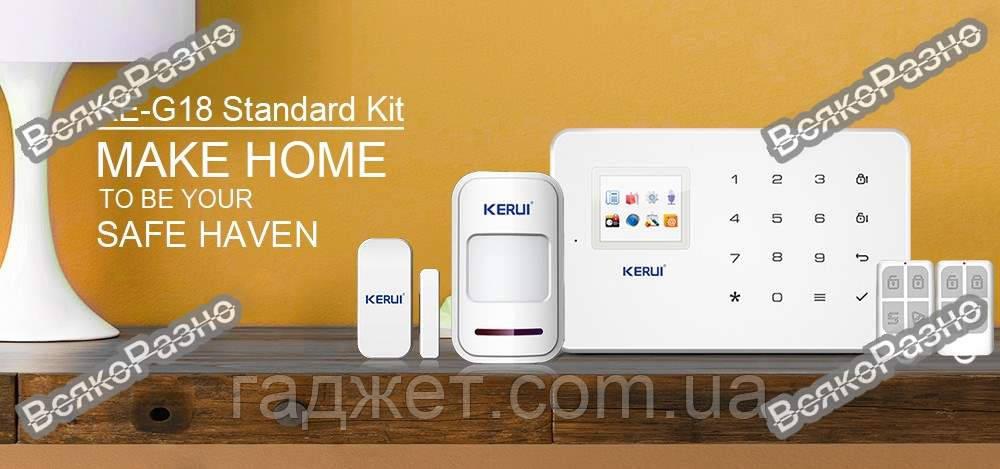 ПОЛНЫЙ КОМПЛЕКТ!!! KERUI KR-G18 GSM-сигнализация, Android/IOS, Русский комплект