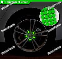 Колпачки силиконовые флуоресцентные на болты автомобильных дисков 20 штук