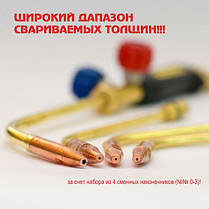 """Сварочная горелка Г2 """"МАЛЯТКО"""" 233, фото 2"""