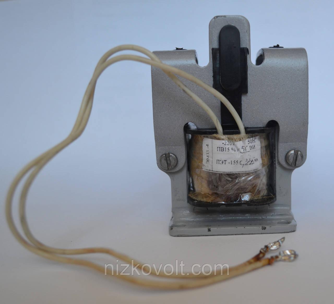 Электромагниты ЭМ 33-4, ЭМ 33-5 переменного тока, фото 1