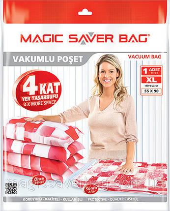 Вакуумный пакет SINGLE XL (1шт: 55см X 90см), фото 2