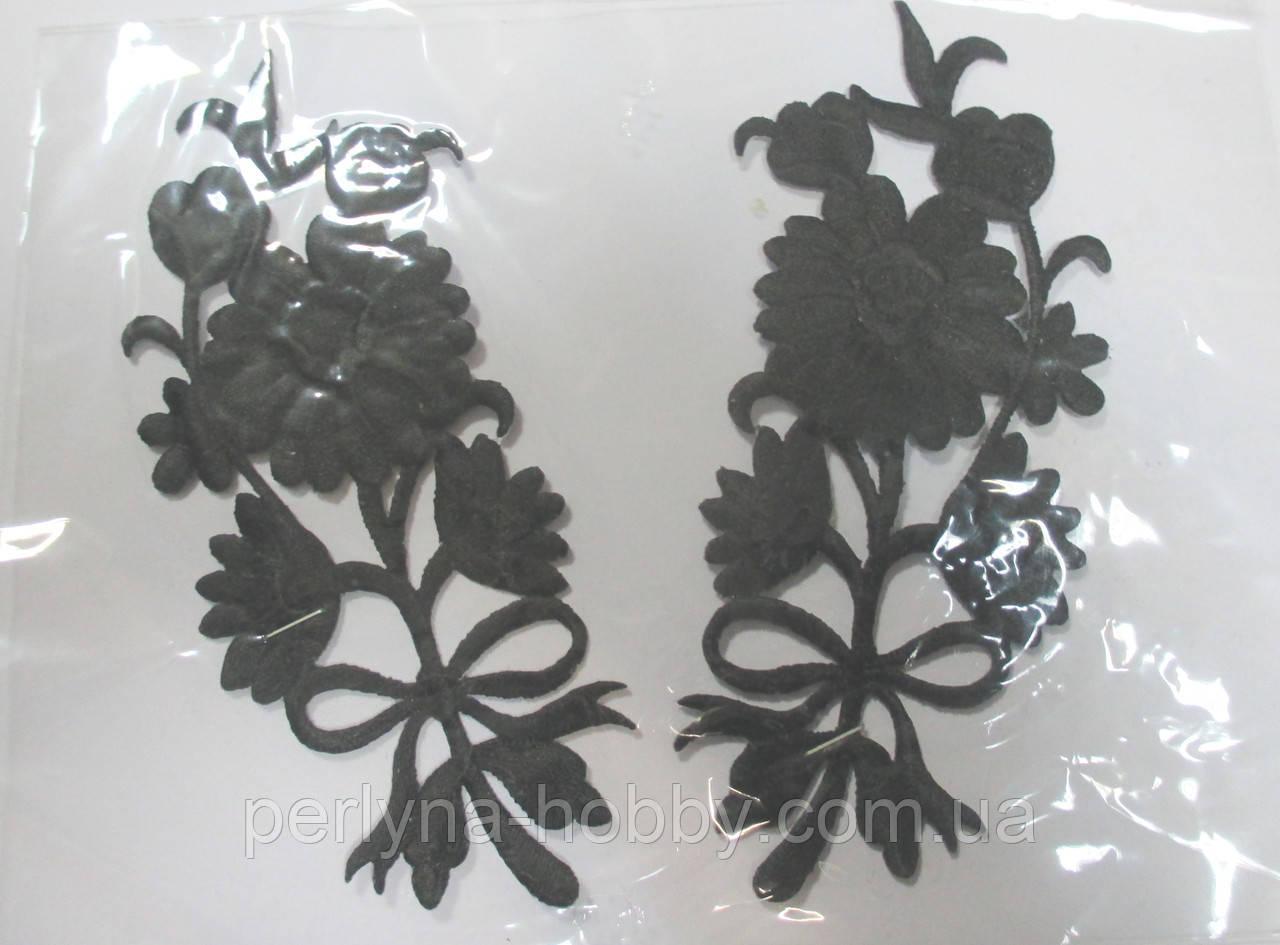 """Аплікація вишивка клейова парна """"Квіти"""" чорні, 13 см 1пара. Термоаппликации, аппликация клеевая"""