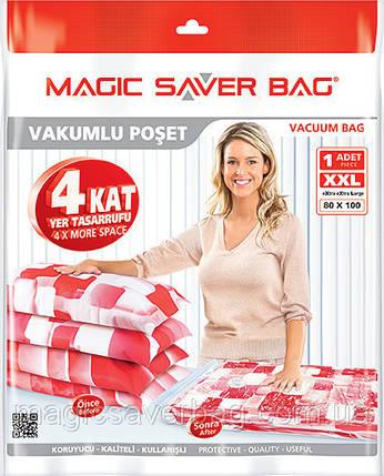 Вакуумный пакет SINGLE XXL (1шт: 80см X 100см), фото 2
