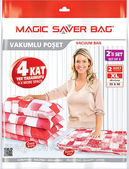 Вакуумные пакеты DOUBLE XL (2шт: 55см X 90см)