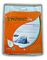 Агроволокно ТМ «Агротекс» 60 UV черный перф.(1,6х10м)