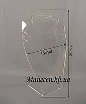Подставка под серьги и подвесы (KPВ-77-01), фото 3