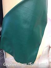 Ткань Кожа Стрейч (Морская-Волна)