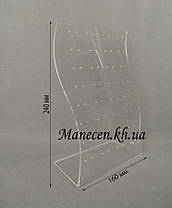 Подставка под серьги 32 пары, фото 3