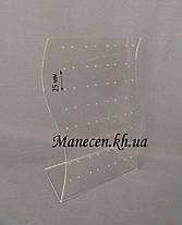 Подставка под серьги 32 пары, фото 2
