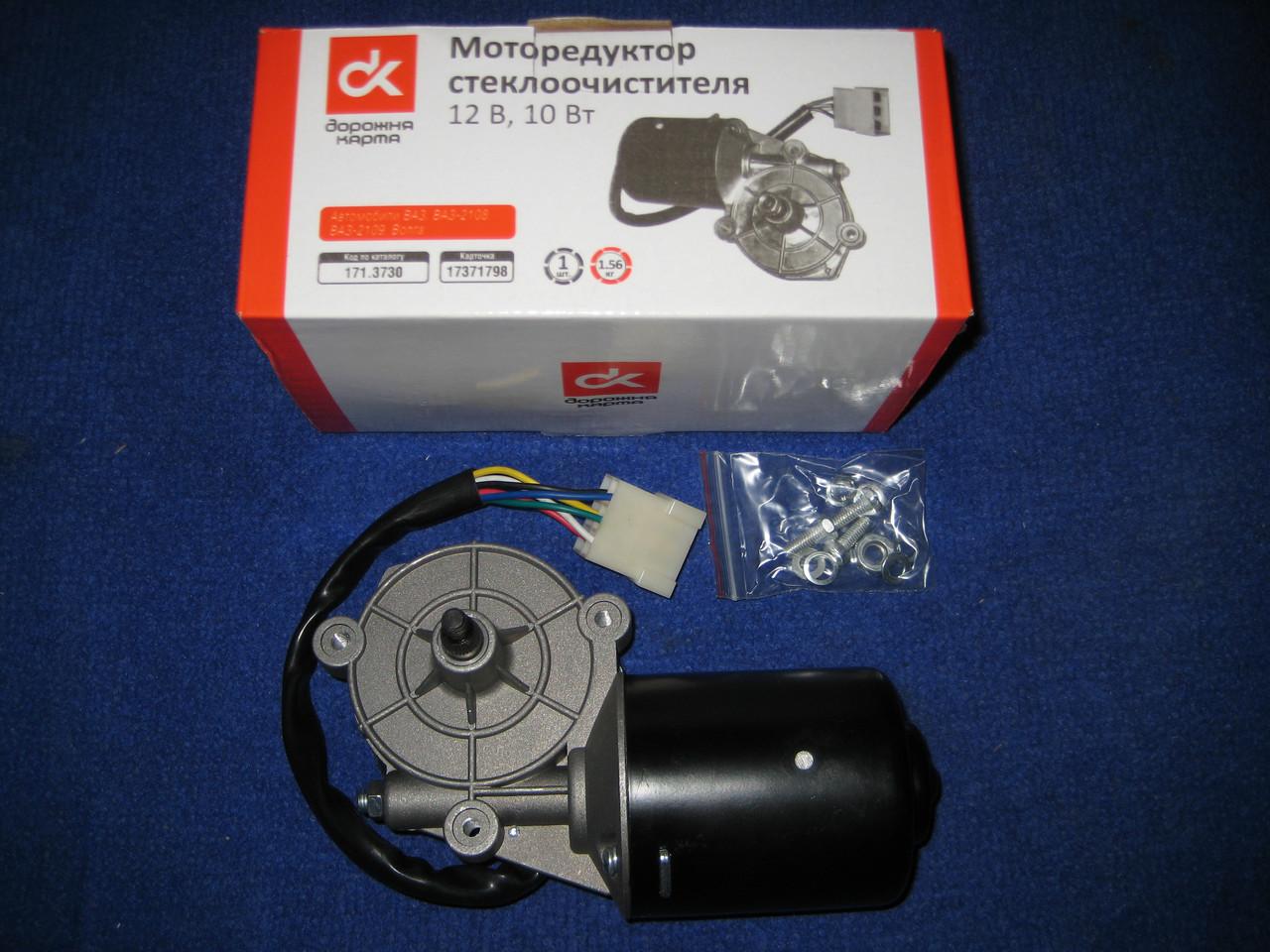 Моторчик моторедуктор дворников ВАЗ 2108 2109 21099 2113 2114 2115 ГАЗ 3302 31029 ДК