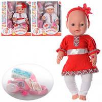 Кукла пупс Baby Born, в украинской одежде