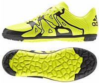 Детские сороконожки Adidas X 15.3 TF