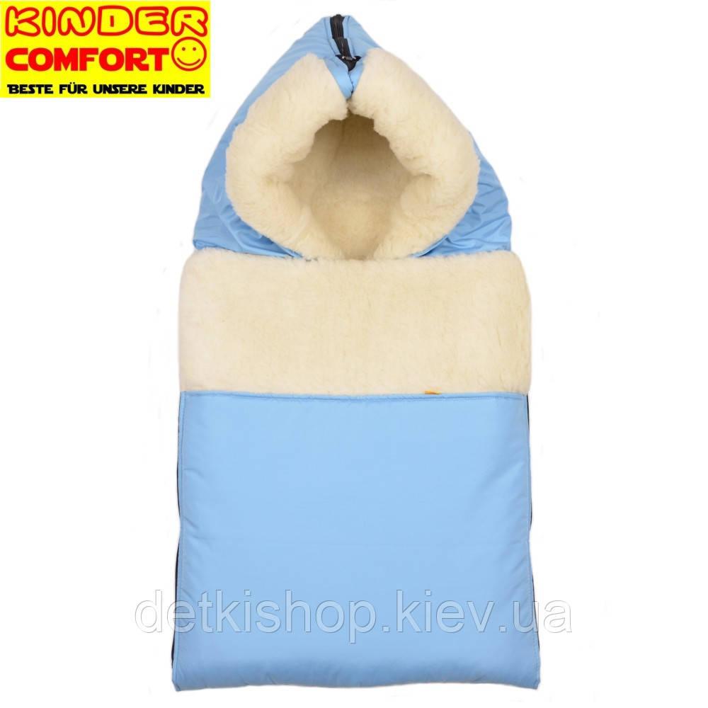 Конверт на овчине Kinder Comfort Grand Blassblau (светло-голубой)