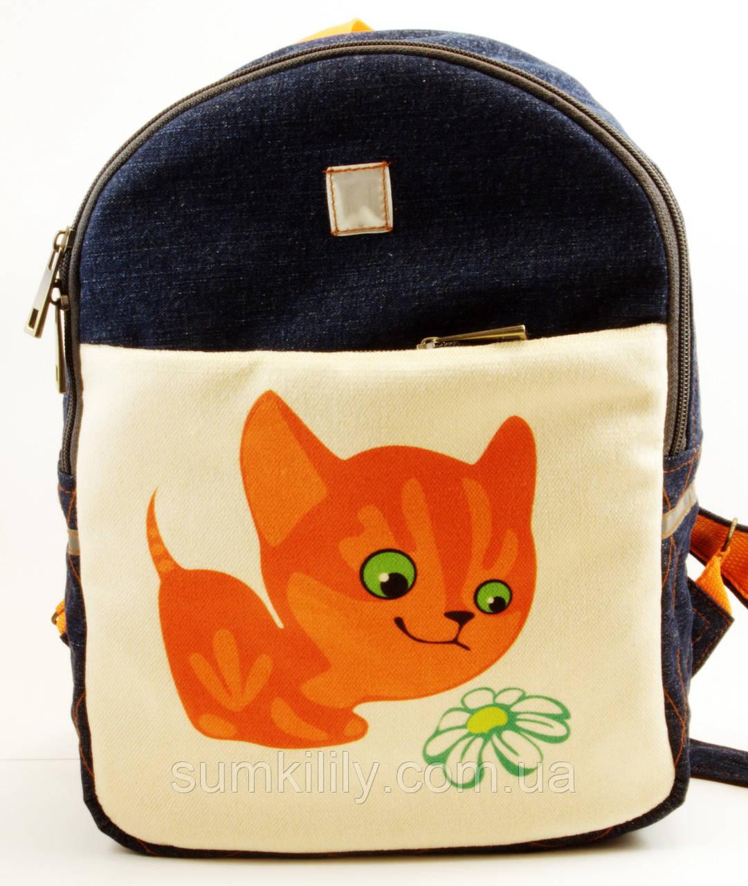 Джинсовый рюкзак котенок с ромашкой