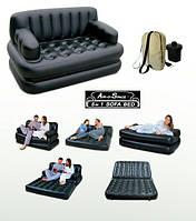 Надувной диван 5в1 двухспальный,двухмесный,кровать софа кушетка двухспальная кровать с электро насосом