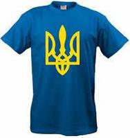 Футболка мужская патриотическая с гербом Украины