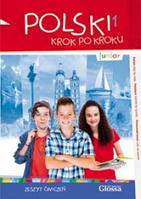 POLSKI krok po kroku - junior 1. Zeszyt  + МР3 CD + e-Coursebook