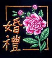 """Набор для вышивки крестом """"Panna"""" Бракосочетание И-1152"""