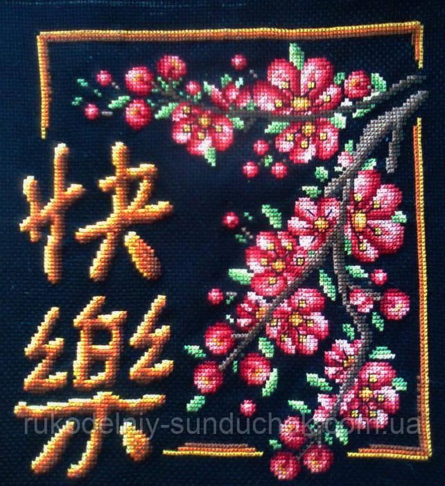 """Набор для вышивки крестом """"Panna"""" Счастье И-1125"""